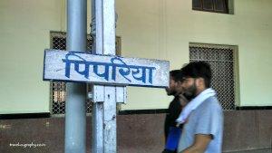 Pipriya railway station in Madhya Pradesh