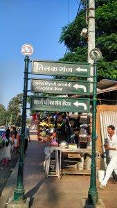 Pachmarhi town