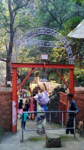 Entrance to Jata Shankar caves
